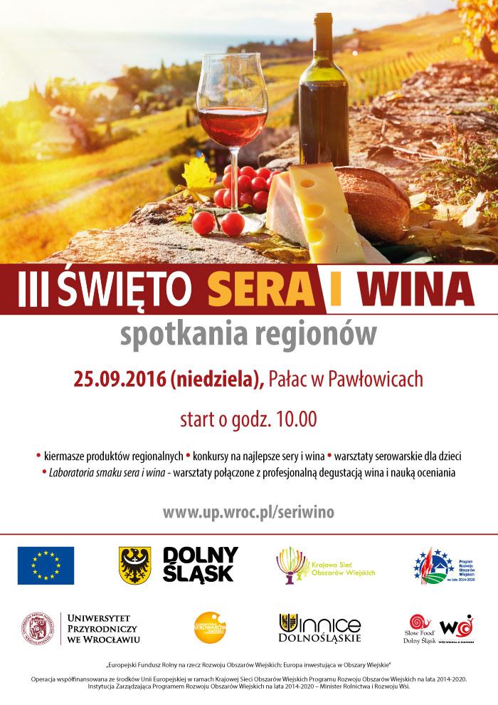 swieto-sera-i-wina-plakat-2016_1